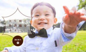 【AM・1F】第2回 輝きベビー®スクール 2018/7/20(金)午前の部 @ こそだて喫茶cotoca