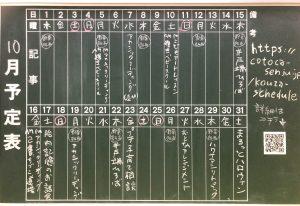 53C642BC-A64F-45B3-A977-5062C0921F62
